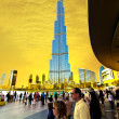 Khalifa Tower - Stock Photo