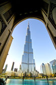 Khalifa Tower — Stock Photo