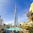 Stock Photo: DUBAI, UAE - JANUARY 4: Burj Khalifa, world's tallest tower, Downtown