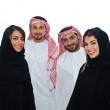 Stock Photo: Arab Couples