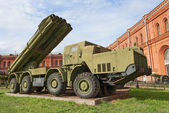 BM-30 Smerch — Stock Photo