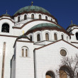 Cathedral of St. Savvy.Belgrad.Serbiya — Stock Photo
