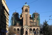 The Church of the Holy Marka.Belgrad.Serbiya — Stock Photo