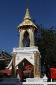 Pattaya Thailand — Stock Photo