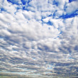 Stock Photo: Beautiful sky full of clouds