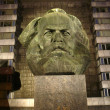 Chemnitz Karl Marx's head — Stock Photo