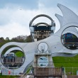 Falkirk Wheel — Stock Photo #10478574