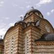 Stock Photo: Church of Saint Demetrios, KosovskMitrovica, Serbia