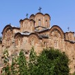 Stock Photo: Church of Saint George, Staro Nagoricane, Macedonia