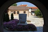聖なる救い、スコピエ、マケドニアの教会 — ストック写真
