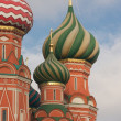 Domes of St. Basil&#039;s Cathedral - Foto Stock