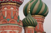 "Domes. St. Basil""s Cathedral. — Stock Photo"
