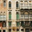 Windows of Venice — Stock Photo