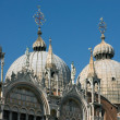 Domes of the cathedral of San Marco — Stock Photo