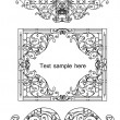 Set of ornate vintage borders — Stock Vector