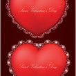 Vector set of decorative Saint Valentine's hearts — Stock Vector
