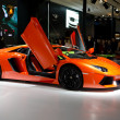 Lamborghini Aventador LP700-4 sport car — Stock Photo