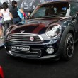 Mini Cooper Clubman car - Stock Photo