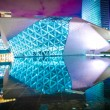 Guangzhou city night  landscape — Stock Photo
