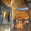 Hagia Sophia — Stock Photo #8492403