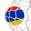 Royalty-Free Stock Photo: Armenian soccer ball inside the net