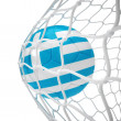 Grecian soccer ball inside the net — Stock Photo