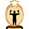 Boxing Trophy - Stock Photo