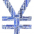 Stock Photo: Japanese Yen Symbol