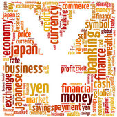 Japanese Yen Symbol — Stock Photo