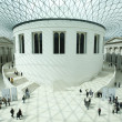 British Museum London — Foto de stock #10195826