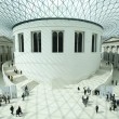 British Museum London — Stock fotografie #10195826