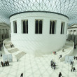 British Museum London — Stock Photo #10195847
