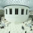 British Museum London — Stock fotografie