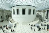 British museum londres — Foto de Stock