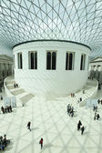 British Museum London — Foto de Stock