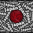 Japan National Flag — Stock Photo