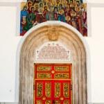 Pangrati Monastery, Piatra Neamt — Stock Photo #8247151