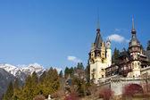 Peles Castle Sinaia, Romania — Stock Photo