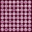 Royalty-Free Stock Vector Image: Pink Social Media Icons