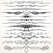 Vector de stock : Decorative Rule Lines