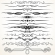 Decorative Rule Lines - Stock Vector
