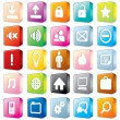 Royalty-Free Stock Vector Image: 3D Interface Icons 1