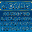 Jeans Font — Stock Vector
