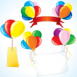 Royalty-Free Stock Vector Image: Advertising Balloons