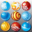 Cristmas Decoration — 图库矢量图片 #8438356