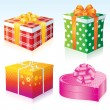 Gift Boxes — Stock Vector #8438740