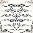 Floral Ornamnet — Stock Vector #8439359