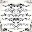 Floral Ornamnet - Stock Vector