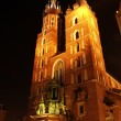 Krakow - Stock Photo