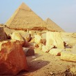Giza — Stock Photo